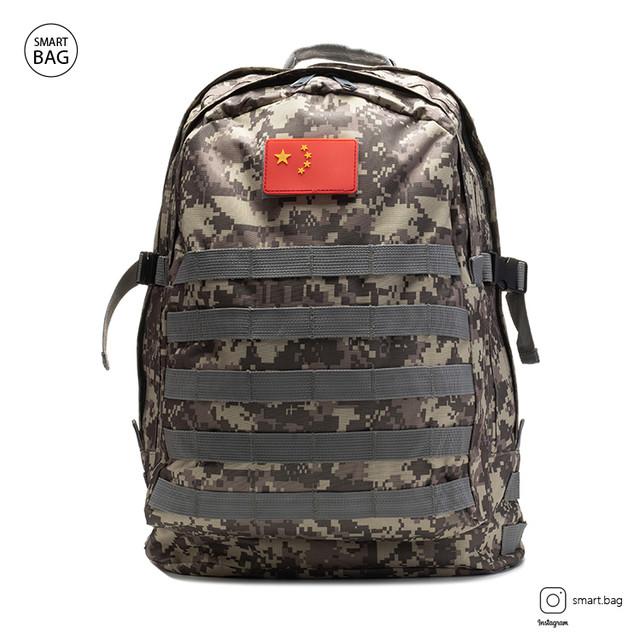 Тактический камуфляжный рюкзак Augur | серый
