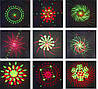 Led праздничный свет RGB 4в1. Лазер, трафареты, строб, шар, фото 6