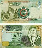 Jordan Иордания - 1 Dinar 2016 UNC