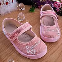 Красивые блестящие розовые тапочки для девочки. с 24 по 30рр