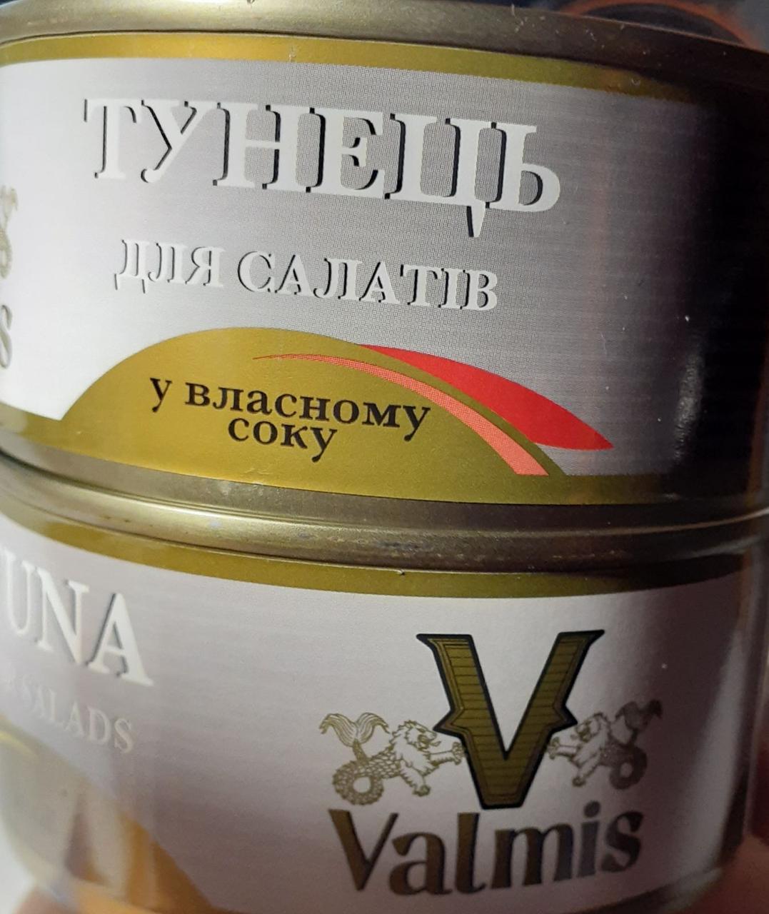 Филе  Тунец в собственном соку для салатов 170 грамм