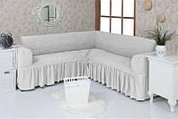 Натяжной чехол-накидка на угловой диван с рюшами Venera 02-214 с оборкой Крем