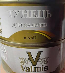 Филе  Тунец в масле для салатов 170 грамм