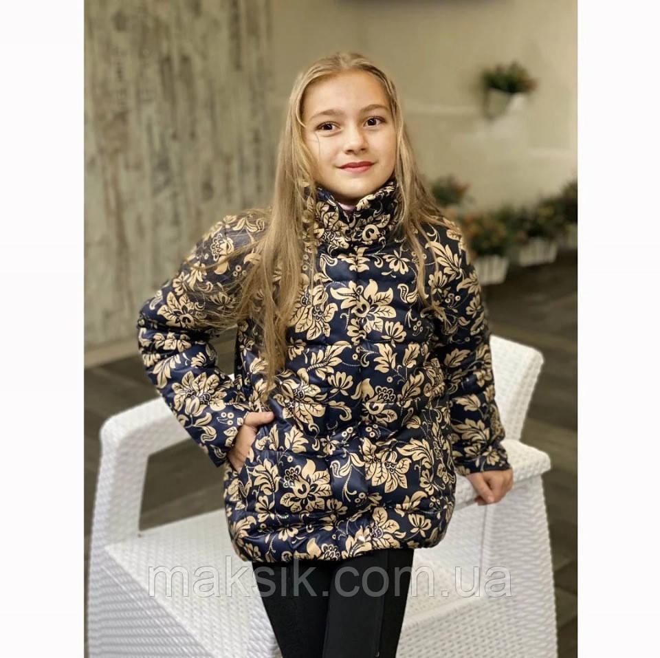 Демисезонная куртка для девочки Кетрин р.122, 128