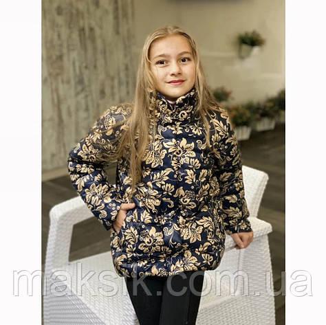 Демисезонная куртка для девочки Кетрин р.122, 128, фото 2