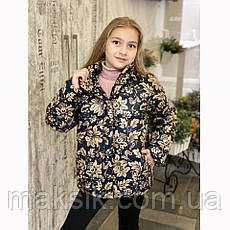 Демисезонная куртка для девочки Кетрин р.122, 128, фото 3