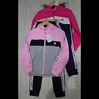 Подростковые спортивные костюмы для девочек оптом GRACE