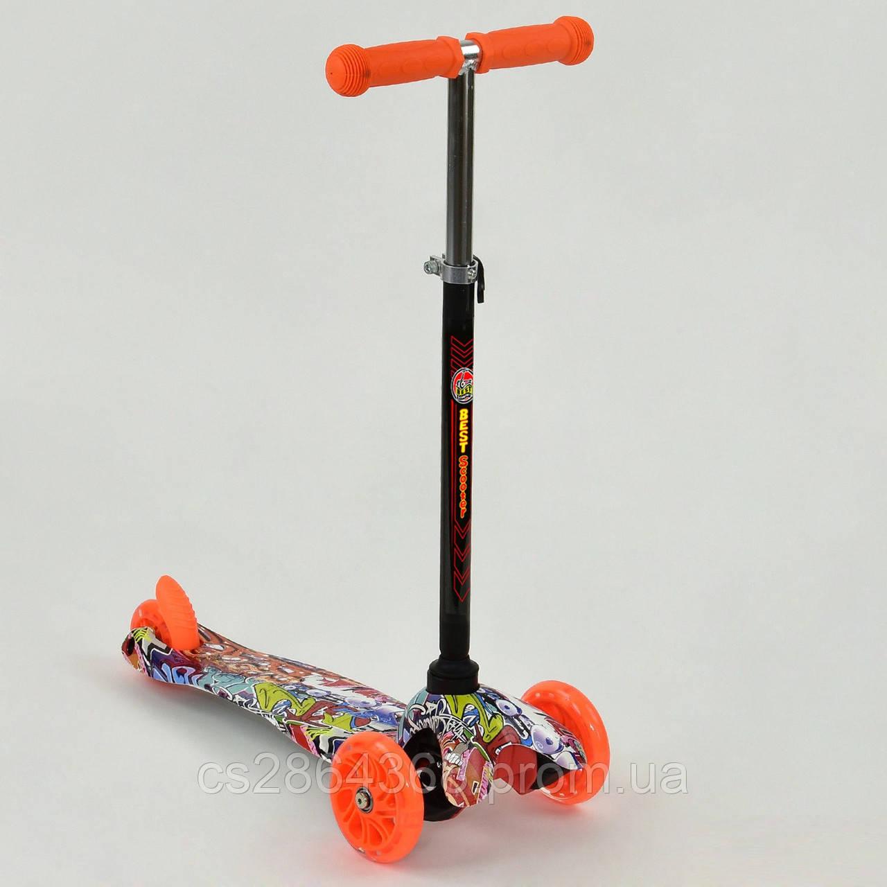 Самокат MINI Best Scooter 779-1289, светящиеся PU колеса