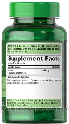 Куркумин Puritan's Pride Turmeric 800 mg 100 капс., фото 2