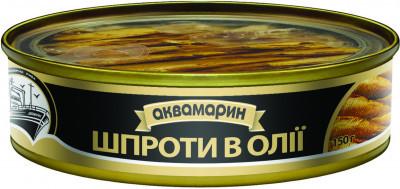 Шпроты в масле 150 грамм ТМ Аквмарин