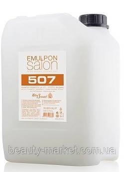 Косметический шампунь PН 5,5 с кондиционирующим эффектом Emulpon, Helen Seward