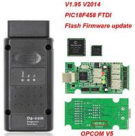 Op - com новая версия 1.95, 1,70 v для Opel Vauxhall Автосканер диагностика для опель Opel