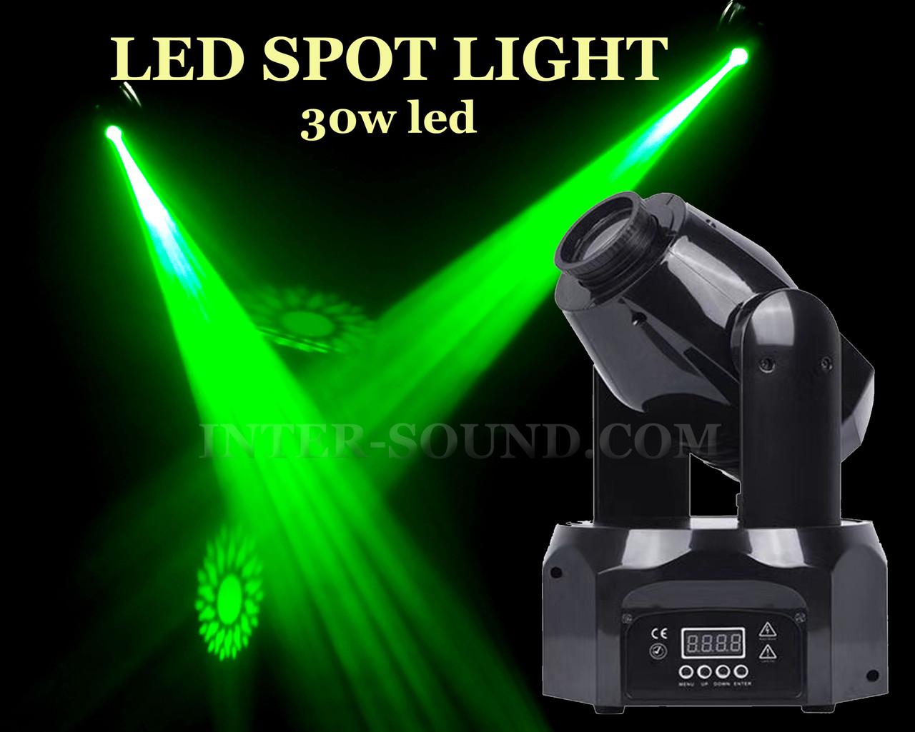 Світловий прилад голова Led Moving Head Spot 30W