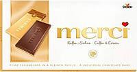 Шоколадные конфеты Merci  Kaffee Sahne Storck (кофейный крем) 100г Германия