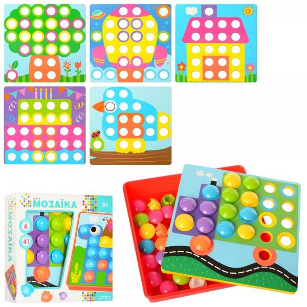 Мозаика для малышей арт 99 на 6 картинок, 41 дет, в кор-ке, 26,5-26,5-5,5 см
