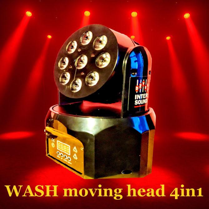 LED динамічна голова moving head WASH 9x8w DMX512