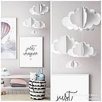 Подвесной декор облако с капельками (цена указана за комплект 4 шт.), фото 1
