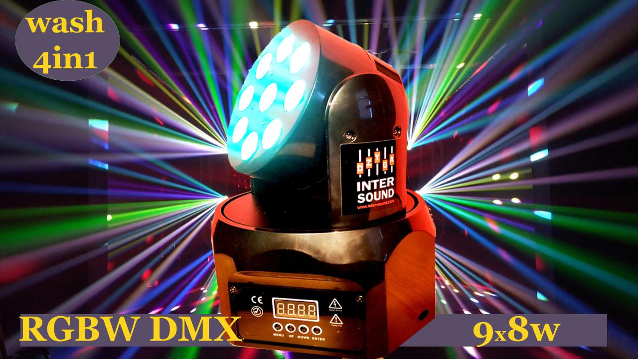 LED світломузика голова moving head WASH 9x8w DMX512