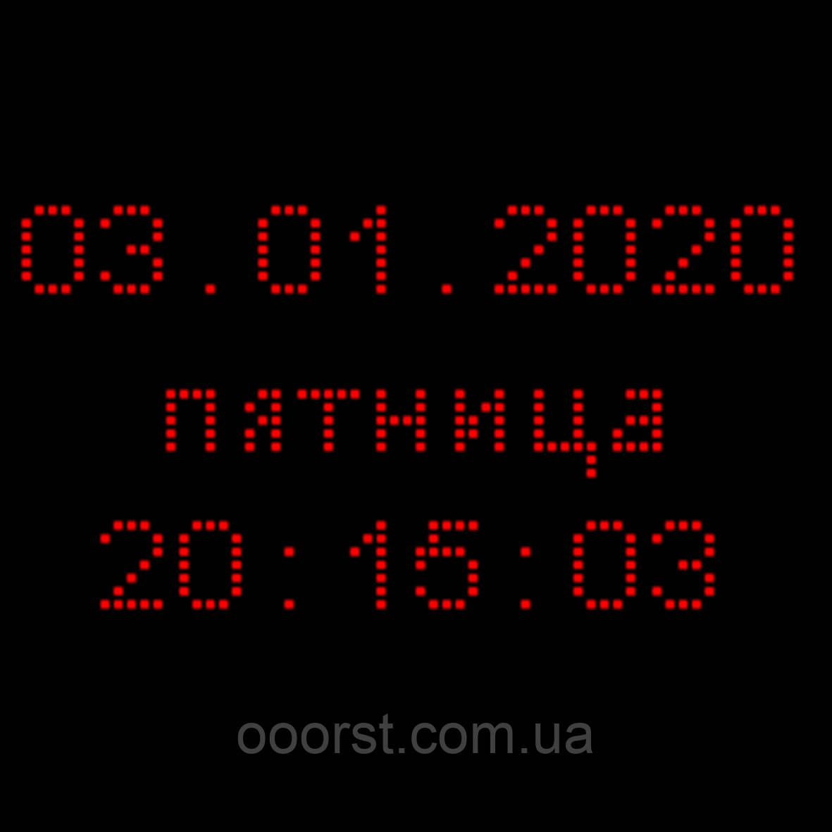 Светодиодные часы для уличного использования 640х640мм, красные