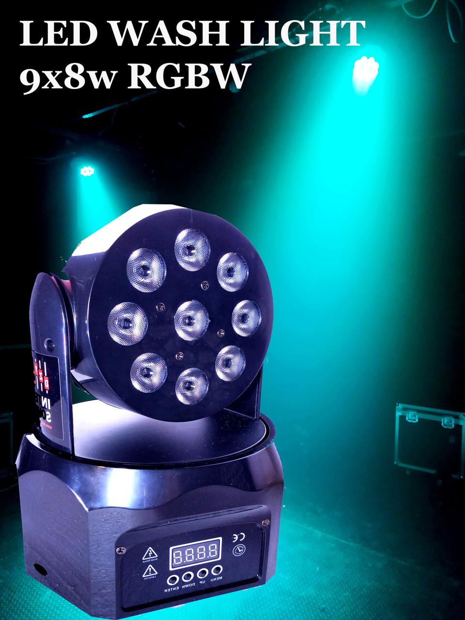 Заливочная световая прибор голова Moving head Wash 9x8w RGBW 4in1 DMX
