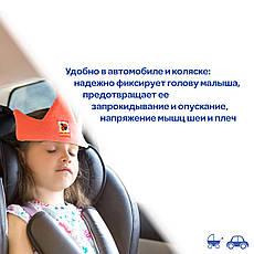 "Автосплюша ""Корона"". ТМ Масик, Украина (8101-20), фото 3"