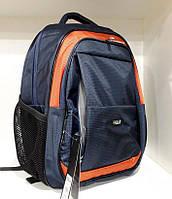 Рюкзак школьный ортопедический спортивный городской модный синий Dolly 527 размер 30х39х21см, фото 1