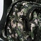 Мужской рюкзак Dolphin Line с пиксельным камуфляжным принтом милитари. Легкий, моющийся, немаркий!, фото 8