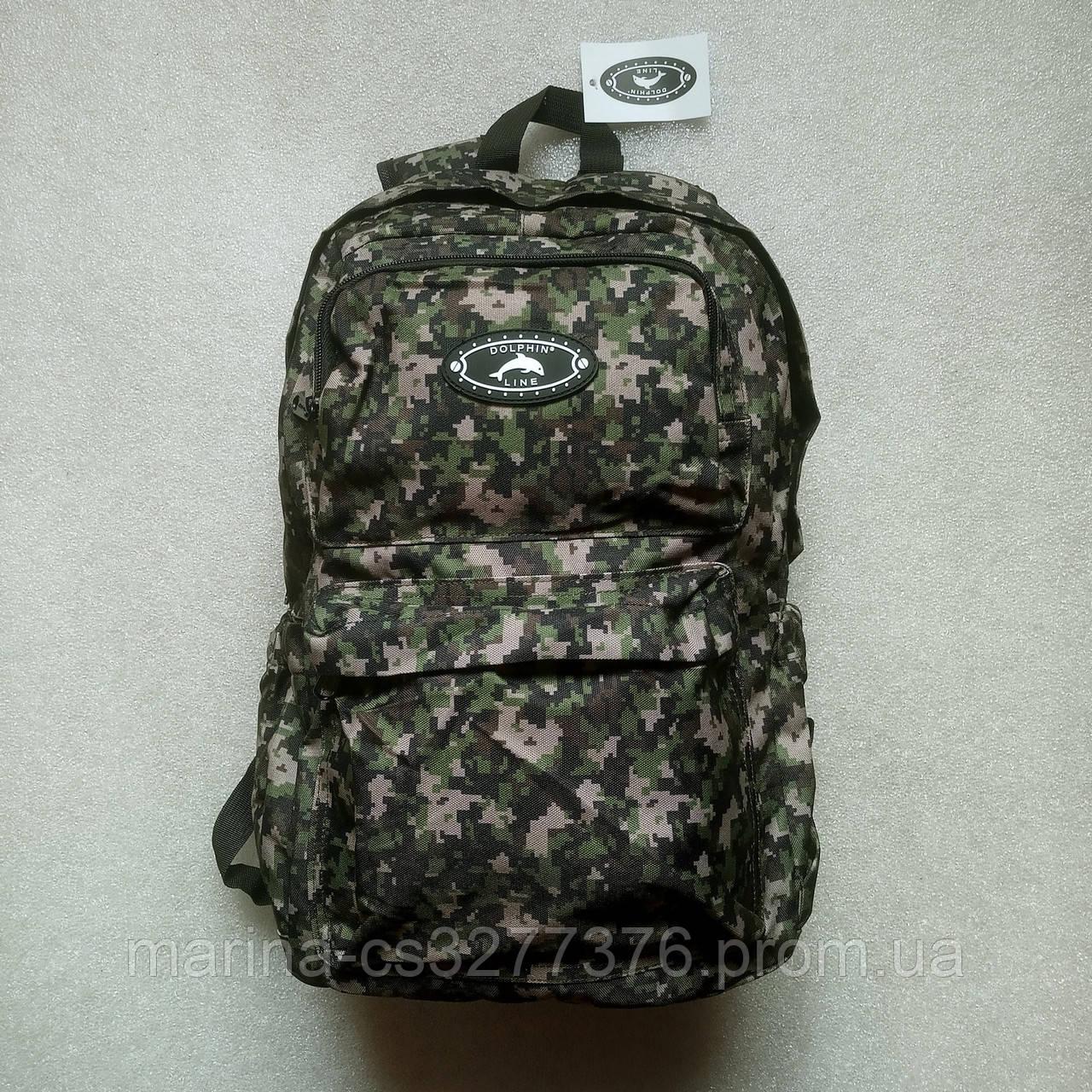 Мужской рюкзак Dolphin Line с пиксельным камуфляжным принтом милитари. Легкий, моющийся, немаркий!