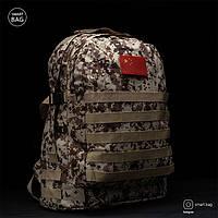 Тактический камуфляжный рюкзак Augur пополнил наш ассортимент.