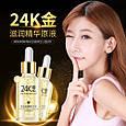 Сыворотка для лица 24K IMAGES 24k Gold Skin Care с гиалуроновой кислотой и золотом универсальная, фото 7