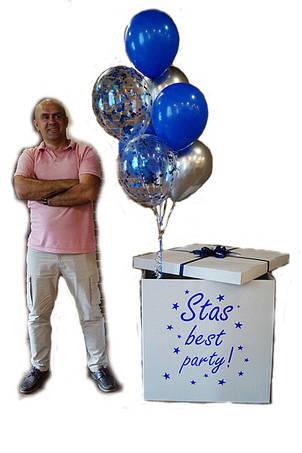 Коробка Сюрприз и Воздушные букеты