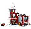 Конструктор Lari 11215 City Пожарное депо 533 деталей, фото 2