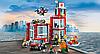 Конструктор Lari 11215 City Пожарное депо 533 деталей, фото 5