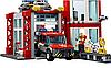 Конструктор Lari 11215 City Пожарное депо 533 деталей, фото 6