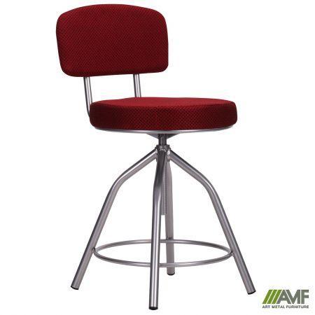 Офисный стул для кассира каркас алюм Квадро-28 AMF
