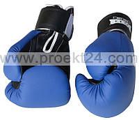 Боксерские Перчатки/для Бокса/Груши/Мешка/Спарринга 14\16 унции (oz)