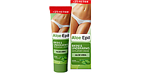 Aloe Epil (Алое Эпил) - крем для депіляції
