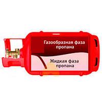 Газовый баллон авто погрузчика ( КАРА ) 27 л.