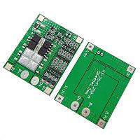 BMS 3s контролер заряду-розряду для 3-х елементів 18650 з балансуванням - Розпродаж