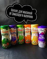 Happy Family Organics, Superfood Puffs, Veggie, Fruit & Grain, Banana & Pumpkin, 2.1 oz 60 g, официальный сайт