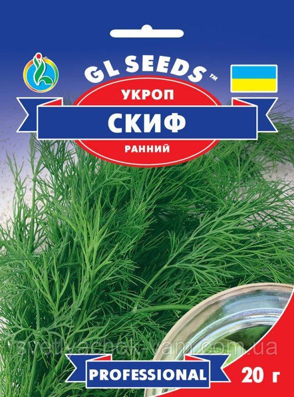 Укроп Скиф засухоустойчивый высокопродуктивный ранний нежный с насыщенным ароматом, упаковка 20 г