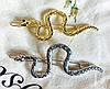 Заколка для волос Змея металлическая с глазами стразами 7,5*3см (цвет золото или серебро)