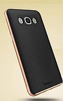 Чехол iPaky для Samsung Galaxy J7 J700 противоударный