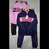 Трикотажные подростковые спортивные костюмы для девочек 8--16лет оптом GRACE