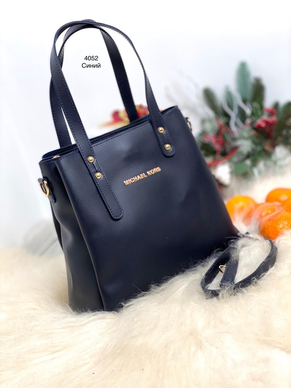 Синяя женская сумка на плечо среднего размера небольшая сумочка экокожа