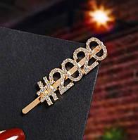 Заколка для волос #2020 со Стразами 7см (цвет серебро или золото), фото 1