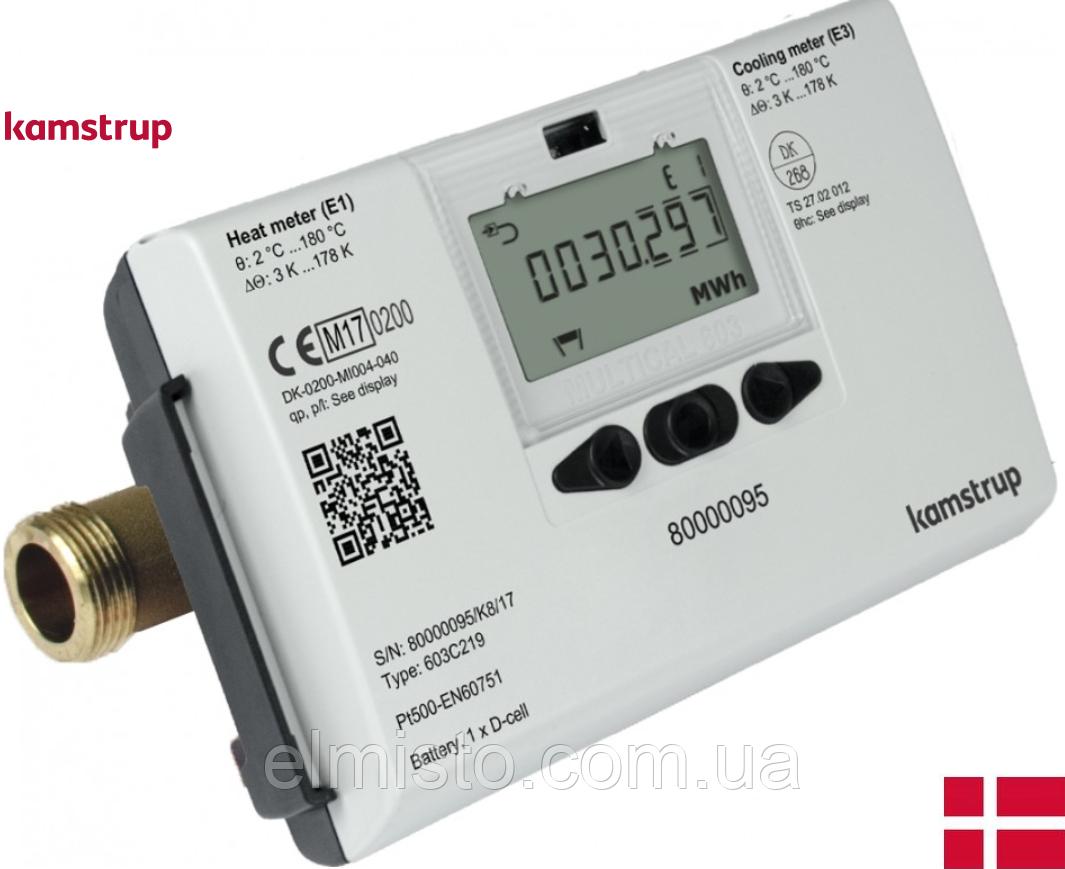 Ультразвуковой интеллектуальный теплосчетчик MULTICAL 603 DN15 G¾B x 165 mm, резьба, Qp 1,5 м3/ч (Камструп)