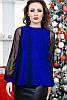 Оригинальная женская блузка с люрексом и полуоткрытой спинкой, фото 4