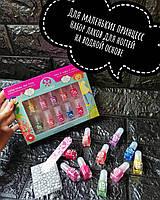 SuncoatGirl, Набор лаков для ногтей на водной основе, палитра для вечеринок, 10 штук, официальный сайт
