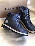 Зимние синие ботинки на меху размеры 36 и 37, фото 3